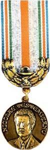 medalia_nicolae_testemitanu_1